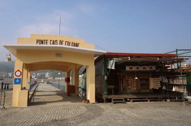 Left: Ponte Cais de Coloane, a quiet pier which used to be the busiest place in the village (when boats were the only means of transport to the island). Right: Shop selling dried sea product. Such shops are not uncommon in the village, which used to be a thriving fishing port.