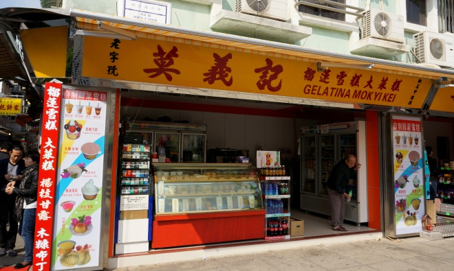Mok Yi Kei (莫義記) is one of the most popular places in Taipa for desserts, offering a wide range of ice cream, jellies and puddings.